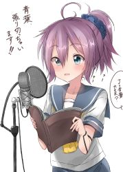 1girl aoba_(kantai_collection) blue_eyes book cable collared_shirt commentary_request hair_between_eyes highres holding holding_book kantai_collection kerchief messy_hair microphone microphone_stand neckerchief open_book open_mouth pentagon_(railgun_ky1206) ponytail pop_filter purple_hair school_uniform scrunchie serafuku shirt short_sleeves simple_background solo translation_request uniform white_background