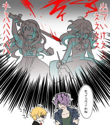 2boys 2girls blonde_hair blood chloe_ardenne chloe_no_requiem dress garry_(ib) hair_over_one_eye ib kangmoro long_hair mary_(ib) michel_d'alembert multiple_boys multiple_girls purple_hair short_hair sword trembling weapon