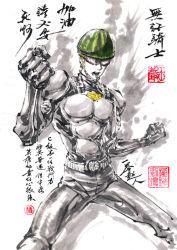 1boy armor belt bicycle_helmet goggles helmet kyokugen_no_michi male_focus mumen_rider onepunch_man open_mouth solo translation_request