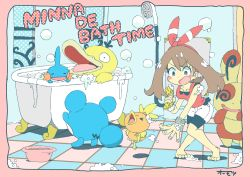 1girl blush bubbles haruka_(pokemon) marill mudkip nintendo onimotsu pokemon pokemon_oras psyduck soap spinda torchic