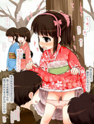 !? ... 2girls 3boys ? bangs blush bow bow_panties brown_eyes brown_hair closed_mouth dress dress_lift exhibitionism gluteal_fold hairband hetero hikami_izuto japanese_clothes kimono kimono_lift lifted_by_self loli long_sleeves looking_at_another multiple_boys multiple_girls open_mouth original outdoors panties panty_pull plant ponytail profile public pussy scrunchie shota standing straight_shota text translated tree trembling uncensored underwear upper_body