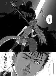 1boy 1girl berserk comic guts mahou_shoujo_madoka_magica monochrome nemo_(nameless920) pixiv_manga_sample sakura_kyouko thighhighs translation_request