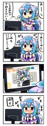 1boy 4koma blue_hair blush comic computer gloves hacka_doll hacka_doll_3 kanikama long_hair looking_at_viewer male_focus monitor purple_eyes solo translation_request trap white_gloves