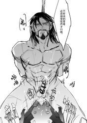 2boys abs anal erection family genji_(overwatch) hanzo_(overwatch) incest male_focus monochrome multiple_boys muscle overwatch penis restrained rope sex siblings text yaoi