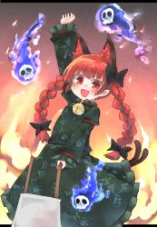 1girl :3 :d absurdres animal_ears bell blue_fire bow braid cat_ears cat_tail dress fiery_background fire frilled_dress frilled_sleeves frills hair_bow highres kaenbyou_rin kibisake long_hair long_sleeves multiple_tails open_mouth red_eyes red_hair skull smile tail touhou twin_braids two_tails