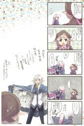 2girls 5koma comic lorette matsu_(nia) mirowaju multiple_girls pixiv_fantasia pixiv_fantasia_4 translation_request