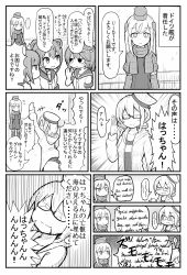 ... 5girls ahoge broken_glasses comic commentary downscaled german glasses greyscale hair_ornament hair_ribbon highres hood hooded_jacket i-168_(kantai_collection) i-19_(kantai_collection) i-58_(kantai_collection) i-8_(kantai_collection) jacket kantai_collection long_hair low_twintails monochrome multiple_girls name_tag okitsugu one-piece_swimsuit ponytail resized revision ribbon school_swimsuit school_uniform serafuku short_hair spoken_ellipsis swimsuit translated twintails u-511_(kantai_collection)