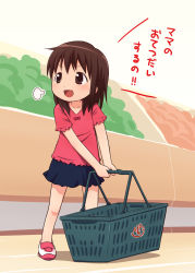 1girl basket brown_eyes brown_hair child michael_(mikatsuu) open_mouth original skirt solo translated