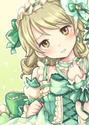1girl blonde_hair blush dress earrings frilled_dress frills frown idolmaster idolmaster_cinderella_girls idolmaster_cinderella_girls_starlight_stage jewelry maid_headdress morikubo_nono morina_nao ribbon simple_background skirt_hold solo yellow_eyes