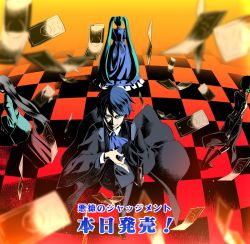 1boy 3girls akutoku_no_judgement_(vocaloid) alternate_hair_color aqua_eyes aqua_hair back-to-back black_hair bloom blue_dress blue_hair blurry book boots braid checkered checkered_floor commentary commentary_request depth_of_field detached_sleeves dress evil_grin evil_smile evillious_nendaiki father_and_daughter fisheye frilled_dress frills from_above green_hair grin gumi gun hair_ribbon handgun hatsune_miku holding holding_book japanese_clothes judge kaito kimono long_hair long_skirt megurine_luka money money_gesture mother_and_daughter multiple_girls neckerchief orange_background pale_skin revolver ribbon shadow short_hair side_braid skirt smile song_name suit_jacket tamara twintails very_long_hair vocaloid weapon