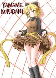 1girl blush bow character_name dress dress_lift hair_bow kirino_souya kurodani_yamame solo thighs tihghs touhou yellow_eyes