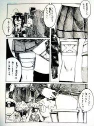 admiral_(kantai_collection) aoba_(kantai_collection) comic gouta_(nagishiro6624) houshou_(kantai_collection) kantai_collection monochrome partially_translated ryuujou_(kantai_collection) shigure_(kantai_collection) translation_request