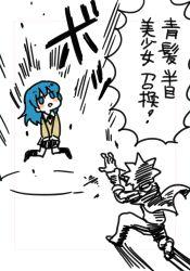 1boy 1girl artist_self-insert blue_eyes blue_hair blush kneehighs light_rays original ryou-san school_uniform text translated white_background