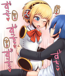 1boy 1girl ;o aegis_(persona) amputee android blonde_hair blue_eyes blue_hair blush bow censored clothed_sex detached_arms detached_legs japanese one_eye_closed open_mouth penis persona persona_3 pussy quadruple_amputee rantana_(lalalalackluster) saliva saliva_trail sex text tongue tongue_out translation_request yuuki_makoto