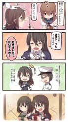>:d 1boy 4girls :d ^_^ admiral_(kantai_collection) ashigara_(kantai_collection) black_eyes black_hair blush_stickers brown_eyes brown_hair cable check_commentary chibi comic commentary commentary_request crossed_arms eyes_closed fang flashback game_boy haguro_(kantai_collection) hair_ornament hairband hairclip handheld_game_console hat highres holding ido_(teketeke) ikazuchi_(kantai_collection) inazuma_(kantai_collection) kantai_collection long_hair military military_uniform multiple_girls naval_uniform office_lady open_mouth peaked_cap rca_connector school_uniform serafuku shaded_face short_hair smile translation_request uniform younger