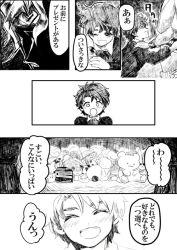 child comic dio_brando gensai3110 greyscale jojo_no_kimyou_na_bouken jonathan_joestar monochrome smile stuffed_animal stuffed_toy translation_request