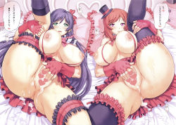 2girls absurdres aftersex areolae ass blush bow bowtie breasts censored choker cum cum_in_pussy cumdrip earrings fingerless_gloves gloves green_eyes hair_ribbon hat heart_censor highres huge_breasts jewelry leg_up legs long_hair looking_at_viewer love_live!_school_idol_project lying mogudan mosaic_censoring multiple_girls nipples nishikino_maki no_panties on_back open_mouth pillow pink_eyes purple_hair pussy red_hair ribbon saliva short_hair skirt smile spread_pussy suspenders sweat thigh_strap thighhighs thighs toujou_nozomi translation_request twintails