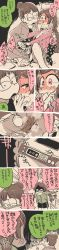 2girls blush braid choroko_(osomatsu-san) covering_mouth fujoshi full-face_blush glasses hair_ornament hairclip heart heart-shaped_pupils highres hitachi_magic_wand hood hoodie jacket limited_palette long_image mori_girl multiple_girls osomatsu-san polka_dot polka_dot_legwear reading shorts sitting skirt symbol-shaped_pupils tall_image thighhighs through_clothes todoko_(osomatsu-san) track_jacket translation_request triangle_mouth twin_braids vibrator washing_machine yukataro yuri