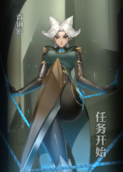 blue_eyes breasts camille camille_(league_of_legends) cyborg elbow_gloves gloves league_of_legends legs lipstick mechanical_legs translation_request white_hair