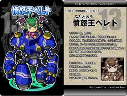 1girl ars_goetia beleth_(kurono) character_name character_profile head_wings horns kurono number original pointy_ears ribbon robot short_hair solo translated