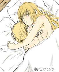 2girls aftersex bed convenient_censoring djeeta_(granblue_fantasy) eyes_closed granblue_fantasy hickey kumakuma long_hair multiple_girls pillow short_hair sleeping vira wavy_hair yuri