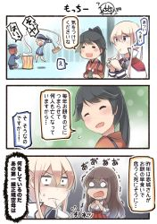 3koma 6+girls :d ^_^ akagi_(kantai_collection) anchor_choker asphyxiation black_hair blonde_hair blush_stickers bow brown_hair capelet check_commentary choking comic commentary commentary_request cup dress eating eyes_closed food graf_zeppelin_(kantai_collection) hair_between_eyes hair_bow hands_on_own_neck hat holding holding_food houshou_(kantai_collection) ido_(teketeke) japanese_clothes kantai_collection kimono long_hair mallet mochi mochitsuki mochizuki_(kantai_collection) multiple_girls no_hat no_headwear o_o open_mouth ponytail revision sailor_dress sailor_hat saliva saliva_swap shaded_face short_hair sidelocks smile steam thought_bubble translated trembling turn_pale twintails wagashi wide_sleeves yunomi z1_leberecht_maass_(kantai_collection) z3_max_schultz_(kantai_collection)