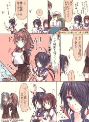 ! 10s 4girls :t =_= ? admiral_(kantai_collection) ahoge anchor anger_vein angry aqua_hair arm_hug ascot bangs black_hair blazer blood blue_eyes bodysuit brown_hair brown_legwear butterfly chair comic commentary_request covering_face crossed_arms crying dated desk furutaka_(kantai_collection) green_hair hair_ornament hairclip hat head_bump heart high_ponytail highres holding_paper insect jacket kabocha_torute kako_(kantai_collection) kantai_collection kerchief kumano_(kantai_collection) long_hair long_sleeves messy_hair military military_uniform multiple_girls n_(pokemon) no_mouth nosebleed papers parted_bangs peaked_cap personality_switch pleated_skirt pokemon pokemon_(game) pokemon_bw ponytail remodel_(kantai_collection) school_uniform serafuku short_hair short_sleeves shoulder_pads single_elbow_glove sitting skirt skirt_lift slap_mark smile spoken_exclamation_mark suzuya_(kantai_collection) thighhighs translation_request twitter_username uniform zettai_ryouiki |_|