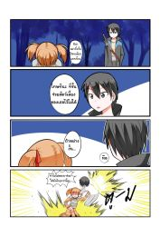 4koma catstudioinc_(punepuni) comic forest hair_ribbon highres kirito nature orange_hair punching ribbon sheath sheathed silica stomach_punch sword_art_online thai translation_request twintails
