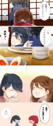 2girls bangs blue_hair blush bottle bow brown_hair comic commentary drinking egg eyes_closed green_bow hair_between_eyes hair_bow hat hat_removed headwear_removed highres houshou_(kantai_collection) japanese_clothes kantai_collection kariginu multiple_girls night ponytail ryuujou_(kantai_collection) sake_bottle shouji silhouette sliding_doors smile sparkle swept_bangs tachikoma_(mousou_teikoku) translated tree twintails