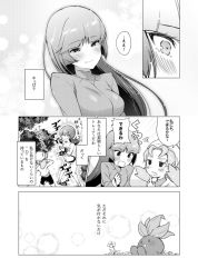 2girls akira_(natsumemo) comic crystal_(pokemon) forest greyscale monochrome multiple_girls natsume_(pokemon) nature oddish pokemon pokemon_(game) pokemon_gsc pokemon_hgss translation_request twintails