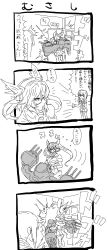 2girls 4koma absurdres bare_shoulders breasts bridal_gauntlets choker cleavage comic door fubuki_(kantai_collection) glasses highres kantai_collection long_hair monochrome multiple_girls musashi_(kantai_collection) sarashi school_uniform short_hair skirt thighhighs translation_request twintails usukawa