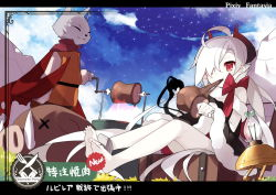 boned_meat copyright_name demon_girl eating food furry horns letterboxed long_hair meat pixiv_fantasia pixiv_fantasia_t pointy_ears red_eyes rulu_(saru) saru very_long_hair white_hair