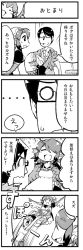 1boy 2girls 4koma apron blank_eyes clothes_theft comic feathered_wings flying formal glasses hair_over_one_eye harpy head_feathers head_scarf hirokazu_sasaki monochrome monster_girl multiple_girls necktie nobuyoshi-zamurai payot rin_(torikissa!) shirtless siblings sisters suit suzu_(torikissa!) sweatdrop tail_feathers talons theft torikissa! translation_request wings