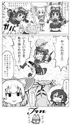 !! >_< ... 4girls :3 ^_^ ^o^ cliff comic crossed_arms eyes_closed fennec_(kemono_friends) greyscale hand_behind_head happy hat hat_feather highres jumping kaban kemono_friends lucky_beast_(kemono_friends) monochrome multiple_girls murakami_hisashi panties pantyshot pointing raccoon_(kemono_friends) serval_(kemono_friends) smile speech_bubble sweat text translation_request underwear
