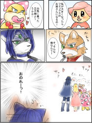 1boy 4koma 6+girls @_@ blush bow circlet comic doubutsu_no_mori fire_emblem fire_emblem:_kakusei fox_girl fox_mccloud furry green_eyes hair_bow jewelry krystal lips lucina mario_(series) multiple_girls necklace nintendo open_mouth pink_hair princess_peach scarf solid_oval_eyes star_fox super_mario_bros. super_smash_bros. surrounded translation_request villager_(doubutsu_no_mori) wendy_o._koopa