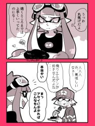 1boy 1girl baseball_cap commentary_request cooking crying domino_mask goggles goggles_on_head hat inkling mask nana_(raiupika) splatoon tentacle_hair translation_request