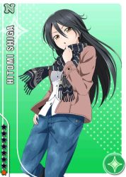 1girl black_hair card_(medium) character_name denim hand_on_hip jeans long_hair looking_at_viewer love_live!_school_idol_festival love_live!_school_idol_project pants scarf shiga_hitomi solo sparkle yellow_eyes
