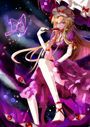 1girl blonde_hair bow breasts cleavage closed_fan cowboy_shot dress elbow_gloves fan folding_fan gap gloves hair_bow hair_over_one_eye hair_ribbon hat hat_ribbon highres long_hair looking_at_viewer mob_cap neck_ribbon pantyhose parasol puffy_short_sleeves puffy_sleeves purple_dress purple_eyes red_shoes ribbon shoes short_sleeves solo touhou tress_ribbon umbrella white_gloves white_legwear yakumo_yukari yue_ling_yu