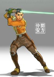 1boy energy_sword ezra_bridger fighting_stance jedi lightsaber looking_at_viewer nakama_yasukata scar science_fiction serious short_hair signature solo spoilers star_wars star_wars:_rebels sword watermark weapon