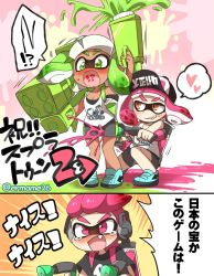 !? 1boy 2girls bike_shorts blush camisole dual_wielding eromame fang fangs game_console grin hat heart ink_tank_(splatoon) inkling multiple_girls nintendo object_on_head open_mouth paint_splatter pointy_ears sexually_suggestive shoes smile smirk sneakers splatoon splatoon_2 spoken_heart spoken_interrobang squid suggestive_fluid super_soaker surprised tagme tearing_up tentacle_hair translation_request wii_u yuri