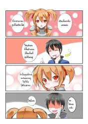 1boy 1girl 4koma armor black_hair blush catstudioinc_(punepuni) comic directional_arrow finger_to_mouth hair_ribbon health_bar highres index_finger_raised kirito orange_hair red_eyes ribbon saliva shaded_face silica sword sword_art_online thai translation_request twintails weapon