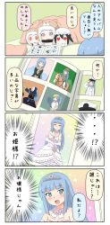 2girls 4koma :d ^_^ animal_hat bare_shoulders battleship-symbiotic_hime bed black_hair blue_eyes blue_hair braid breasts chibi cleavage comic dog_hat dress elbow_gloves eyes_closed female_admiral_(kantai_collection) gloves hands_together hat highres holding horns horse horseback_riding kantai_collection kendo kendo_mask long_hair lying military military_uniform mob_cap multiple_girls muneate naval_uniform northern_ocean_hime on_stomach open_mouth orange_eyes peaked_cap photo_(object) photo_album pillow ponytail pose princess puchimasu! racket red_eyes riding salute school_uniform serafuku shinai shinkaisei-kan single_braid smile sparkle sportswear sword tennis_racket tennis_uniform tiara translation_request under_blanket uniform v_arms visor_cap weapon white_dress white_gloves white_hair yuureidoushi_(yuurei6214)