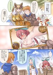 ahoge animal_ears bare_shoulders blonde_hair blue_hair blush breasts brown_hair cleavage comic covering covering_breasts erun_(granblue_fantasy) flower gran_(granblue_fantasy) granblue_fantasy hair_ornament leaf leaf_on_head long_hair looking_at_viewer low_twintails lyria_(granblue_fantasy) metella_(granblue_fantasy) monochrome multiple_girls plant_girl pointy_ears self_shot toritora translation_request twintails very_long_hair yggdrasill_(granblue_fantasy)