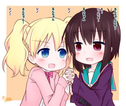 2girls a_channel alice_cartelet black_hair blonde_hair blue_eyes blush ichii_tooru kin-iro_mosaic multiple_girls open_mouth red_eyes school_uniform short_hair sleeves_past_wrists smile tokidome_zamao translated twintails