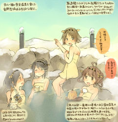 4girls :d ^_^ ahoge alcohol black_eyes black_hair brown_eyes brown_hair commentary_request cup dated double_bun eyes_closed glasses glasses_removed haruna_(kantai_collection) hiei_(kantai_collection) holding holding_cup kantai_collection kirisawa_juuzou kirishima_(kantai_collection) kongou_(kantai_collection) multiple_girls numbered onsen open_mouth sake short_hair smile speech_bubble teacup towel traditional_media translation_request twitter_username