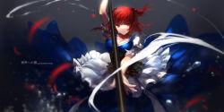 1girl looking_at_viewer onozuka_komachi red_eyes red_hair solo swd3e2 touhou