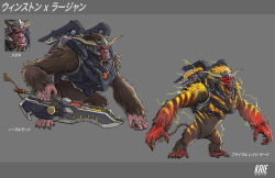 absurdres angry artist_name bespectacled blonde_hair brown_hair claws closed_mouth cosplay crossover electricity fur glasses glowing glowing_eyes highres holding horns kai_e monster_hunter no_humans open_mouth overwatch power_armor rajang_(monster_hunter) red_eyes sharp_teeth tail teeth trait_connection translation_request weapon winston_(overwatch) winston_(overwatch)_(cosplay)
