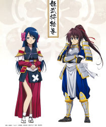 2girls absurdres armor blue_eyes blue_hair bow breastplate brown_hair crossed_arms detached_sleeves frown hair_bow hair_ribbon head_tilt highres japanese_armor japanese_clothes kote kusazuri long_hair long_skirt miyamae_shinichi multiple_girls niwa_nagahide_(oda_nobuna_no_yabou) oda_nobuna_no_yabou official_art ponytail ribbon sandals shibata_katsuie_(oda_nobuna_no_yabou) side_slit skirt smile sode tabi translation_request