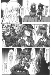 3girls backpack bag blood blood_from_mouth bow bubble_skirt comic detached_sleeves greyscale hair_bobbles hair_bow hair_ornament hair_tubes hakurei_reimu hat hata_no_kokoro highres izumi_yukiru kawashiro_nitori mask monochrome multiple_girls plaid plaid_shirt shirt skirt touhou translation_request two_side_up yin_yang_orb