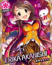 1girl akanishi_erika artist_request belt boots bow braid breasts brown_hair card_(medium) character_name coat fangs flower_(symbol) ghost green_eyes hair_ornament hairclip halloween halloween_costume hat holding house idolmaster idolmaster_cinderella_girls jack-o'-lantern long_hair looking_at_viewer night official_art pinstripe_pattern pumpkin silk skeleton skull smile solo spider_web vampire witch_hat